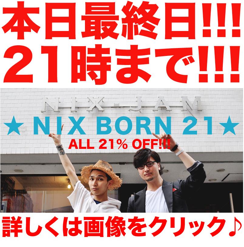 http://nix-c.blogspot.jp/2015/05/blog-post_31.html