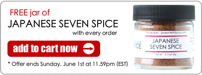 Free small jar of Japanese Seven Spice