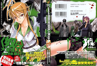 Highschool of the dead 13 Mangá Português leitura online agaleradosanimes.net