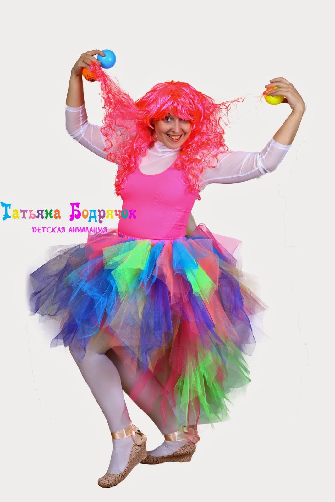 детские праздники Смоленск,аниматоры Смоленск,Татьяна Бодрячок,клоун Смоленск
