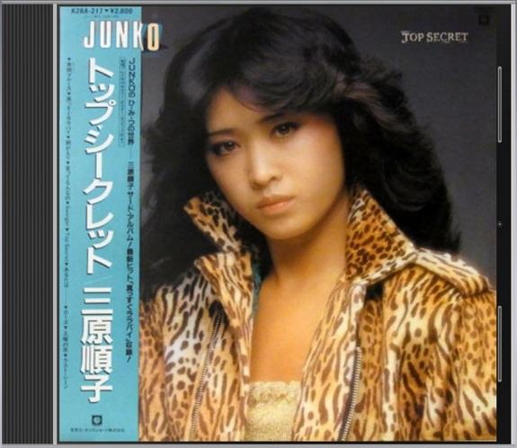 Junko Mihara nude (48 fotos), foto Paparazzi, YouTube, lingerie 2019
