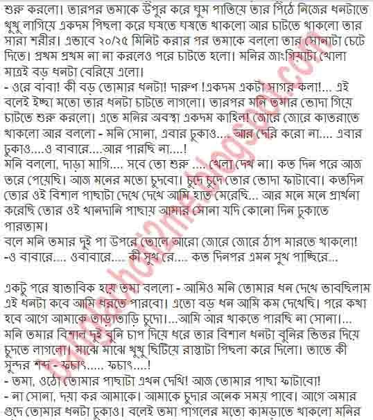 Bangla sexe vidéo sexe pervers