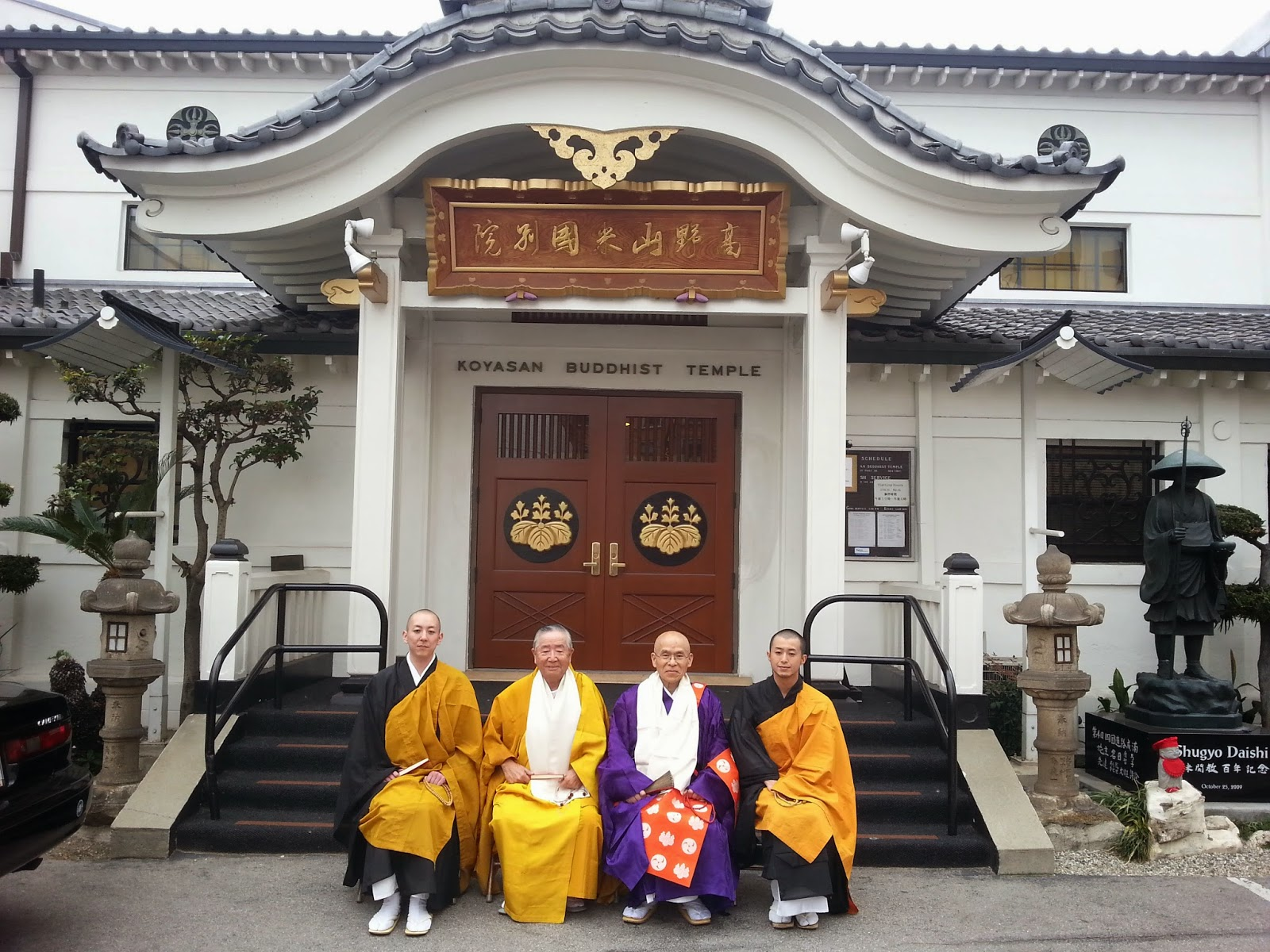 how to become a buddhist minister