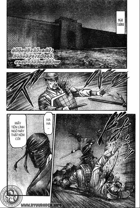 Chú Bé Rồng - Ryuuroden chap 211 - Trang 2
