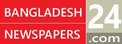 Bangla Newspaper | All Bangladeshi Newspapers