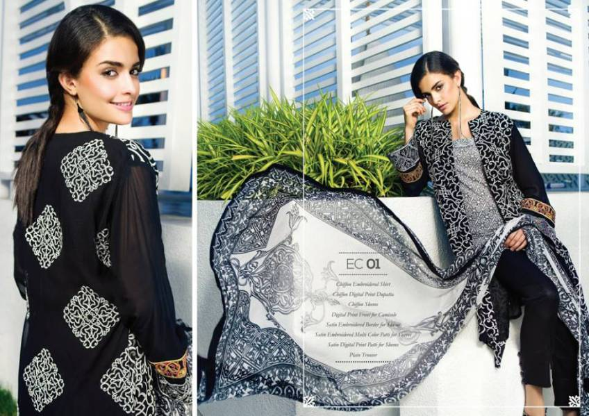 Resham Ghar Eid Lawn Collection