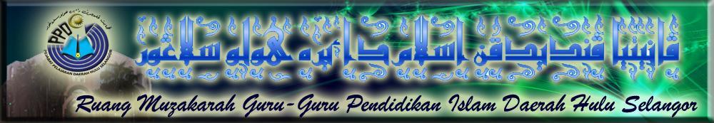 PORTAL PANITIA PENDIDIKAN ISLAM HULU SELANGOR