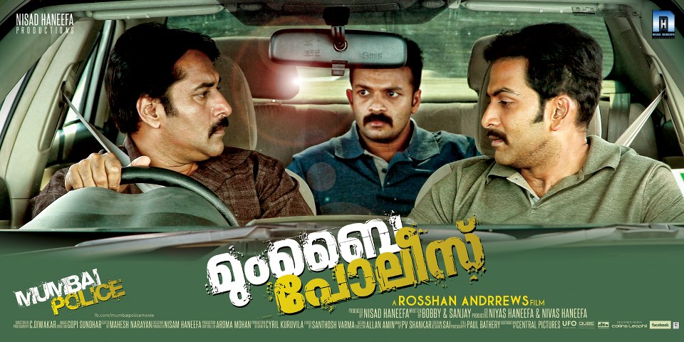 Mumbai Police Movie Review: Prithviraj breaks the typical 'hero' mold,  challenges sexual stereotyping