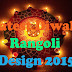 Diwali Rangoli 2015 | Happy Deepawali Latest Design