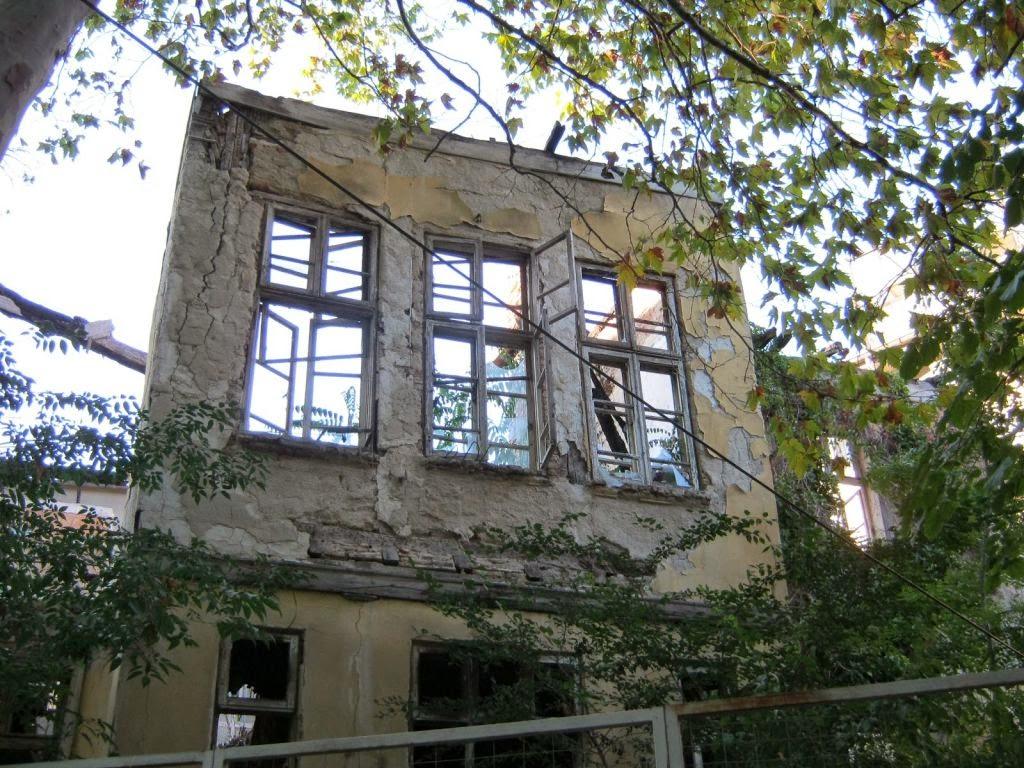 Пожар в Къщата на Риза Бей Халилов