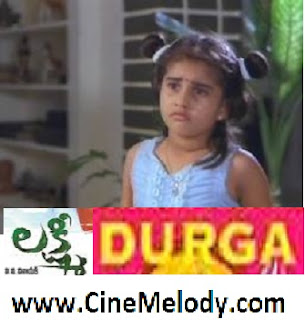 Lakshmi Durga Telugu Mp3 Songs Free  Download -1993