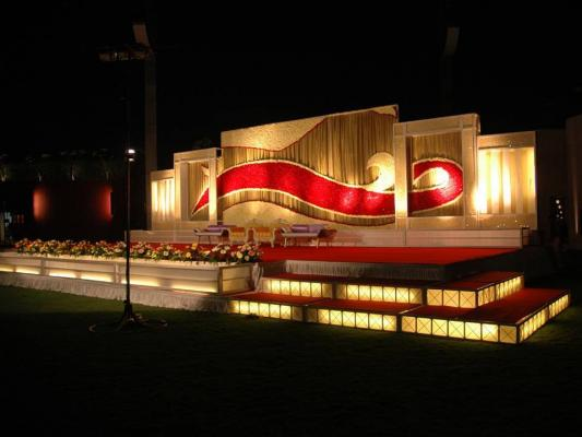 Reception Stage Photos Reception Stage Tirupati