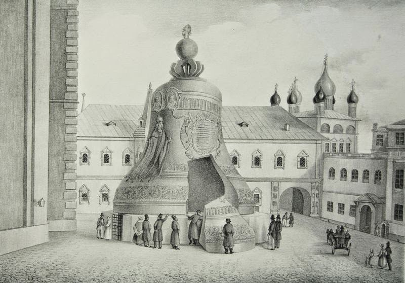 The Tsar Bell also known as the Tsarsky Kolokol, Tsar Kolokol III, or Royal Bell on display on the grounds of the Moscow Kremlin.