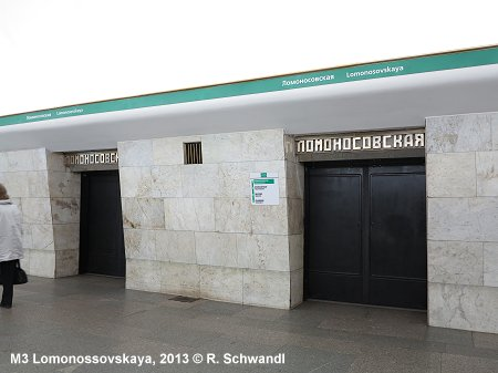 One feature exclusive to the St. Petersburg Metro are the old-style platform doors in many stations on line 3 and a few on the southern leg of line 2.  sc 1 st  Robert Schwandl\u0027s Urban Rail Blog - Blogspot & Robert Schwandl\u0027s Urban Rail Blog: ST. PETERSBURG Metro \u0026 Tram