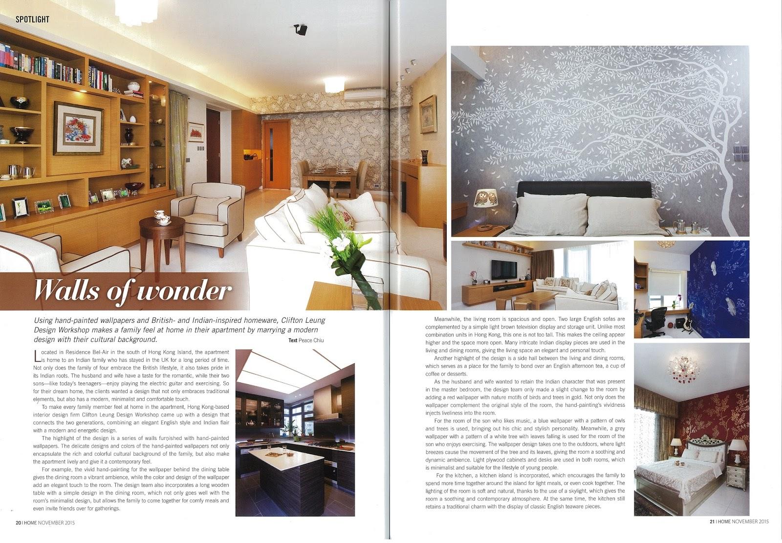 Hong Kong Interior Design Tips & Ideas | Clifton Leung: British- and ...