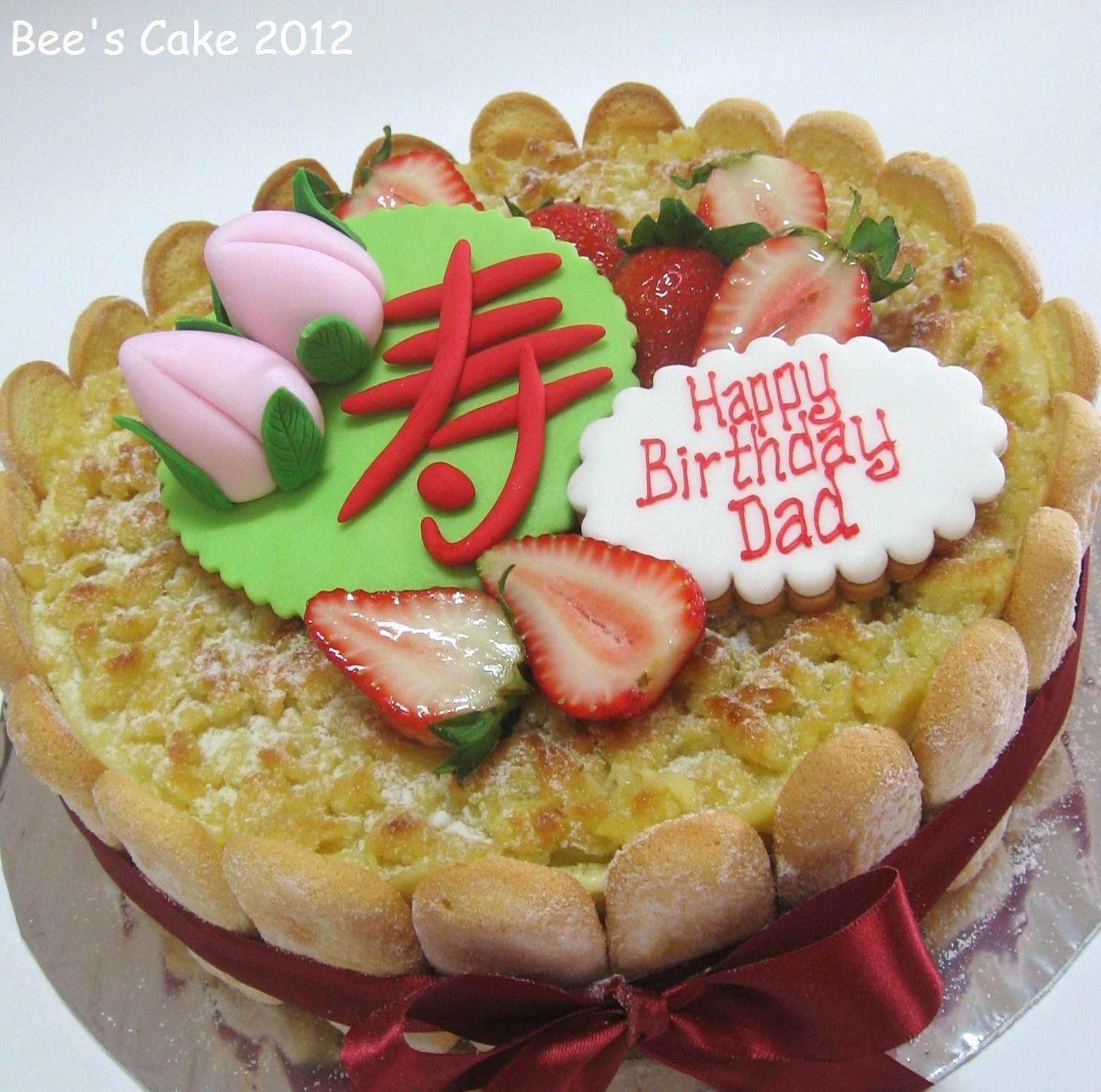 Bee S Cake Happy Birthday Dad