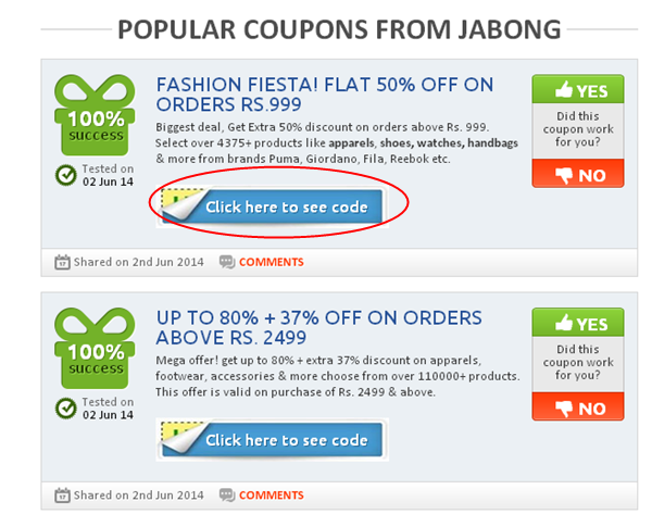 Coupons-Website-Review