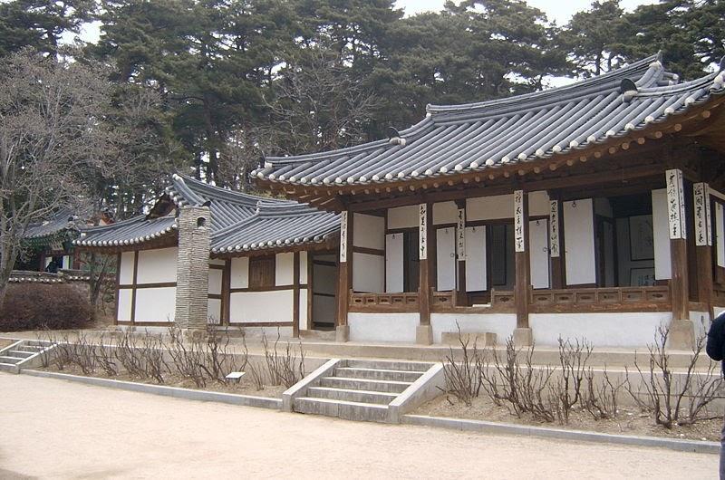 Contoh Desain Halaman Rumah Ala Korea