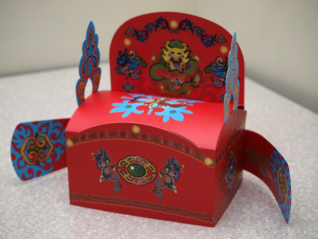 2013 台灣燈會竹北天后宮狀元帽