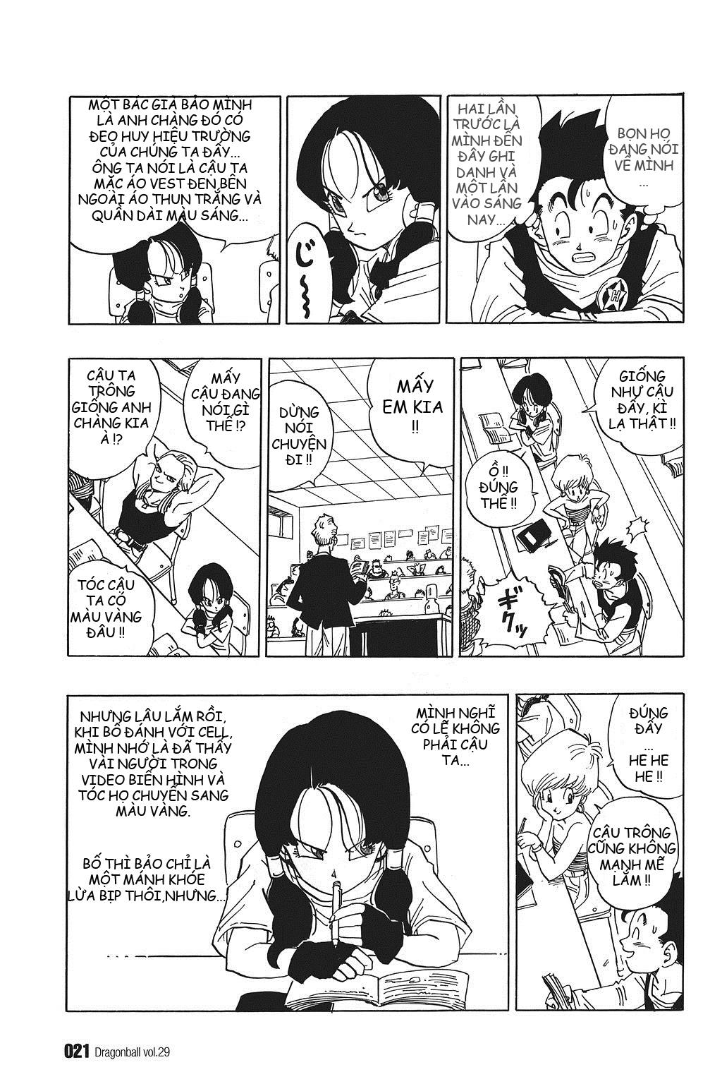 Dragon Ball Chap 422 . Next Chap Chap 423