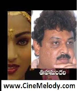 Ooha Sundari Telugu Mp3 Songs Free  Download  1983