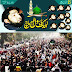 mumtaz qadri Labaik Ya Rasool Allah march Lahore 25 Jan 2016