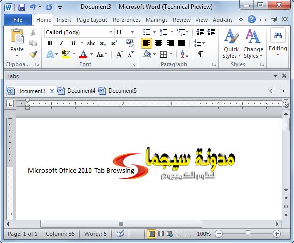 office 2010 product key,office 2010,product key office 2010,office