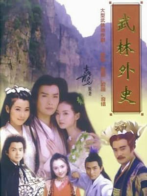 Võ Lâm Ngoại Sử (2001) - THVL2 Online - (40/40)
