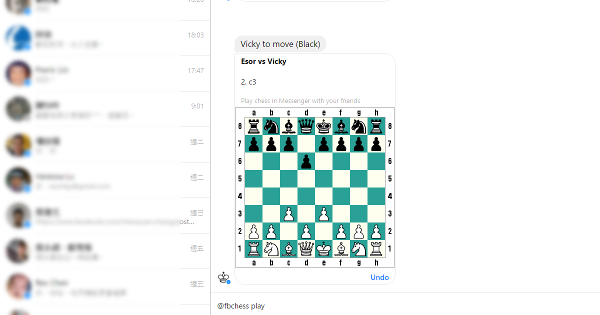 解開 Facebook 即時通隱藏遊戲!跟朋友玩場西洋棋