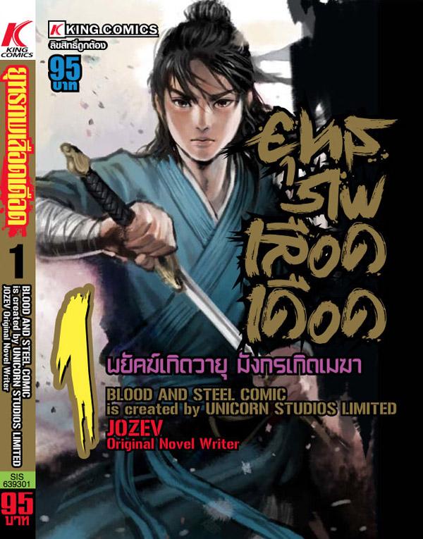 http://4.bp.blogspot.com/-fs3tj8rXnBc/Tuyhse6YfJI/AAAAAAAAK9Y/aw_0HcWYzY0/s1600/Thai-cover-01s.jpg