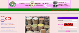 Step 1: Hyderabad Food Security Card Status