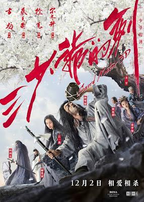 Sword Master 2016 DVD R1 NTSC Sub