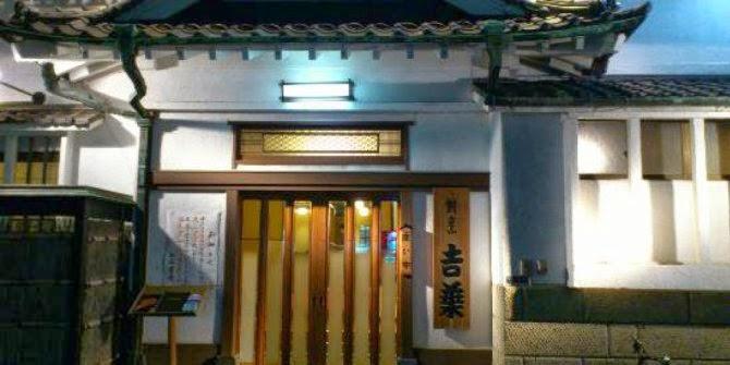 Restoran Tradisional