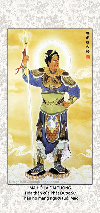 05 Ma Ho La Dai Tuong