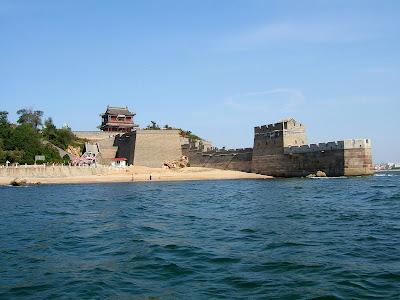[http://zonahitamdunia.blogspot.com] - tembok china