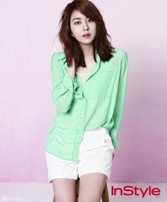 Uee - After School