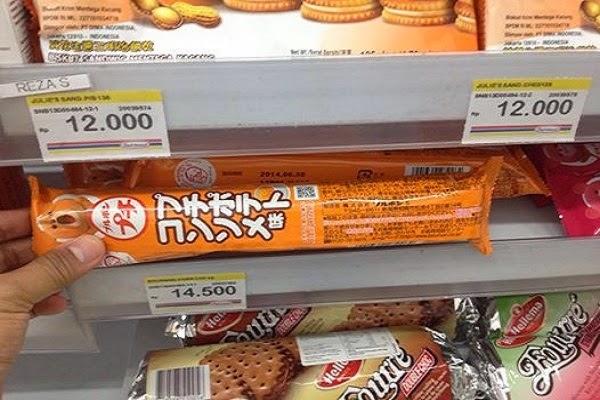 """Biskuit """"mengandung babi"""" yang dijual di Indomaret (Facebook)"""