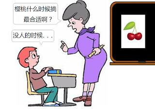 chinese joke with 时候