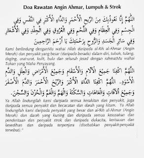 Doa Angin Ahmar, Lumpuh Dan Strok