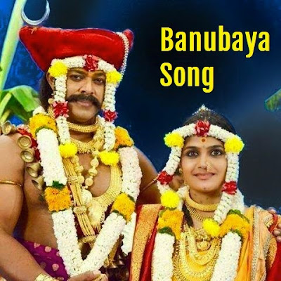 Banubaya Full Song Jai Malhar