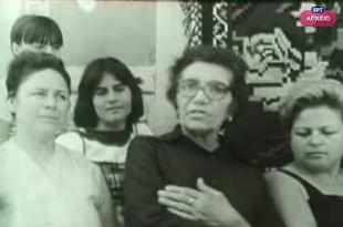 Εκπομπή από το ΑΡΧΕΙΟ της ΕΡΤ το 1979 αφιερωμένη στην ΠΑΡΟΔΟΣΙΑΚΗ ΟΙΚΟΤΕΧΝΙΑ ΑΡΝΑΙΑΣ