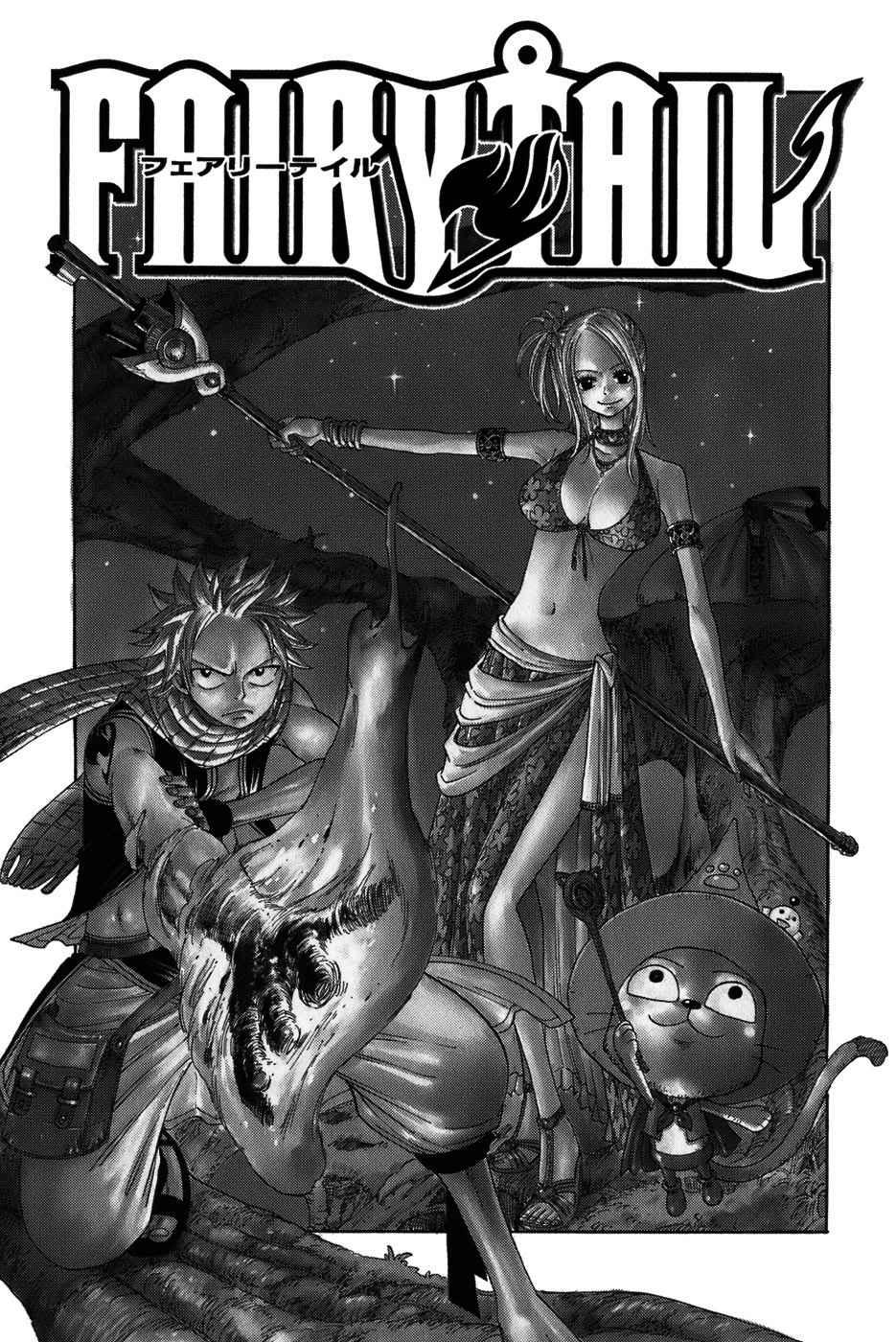 Fairy Tail chap 9 page 1 - IZTruyenTranh.com