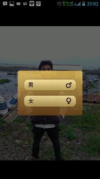 Cara Aplikasi Mo Man Xiang Ji