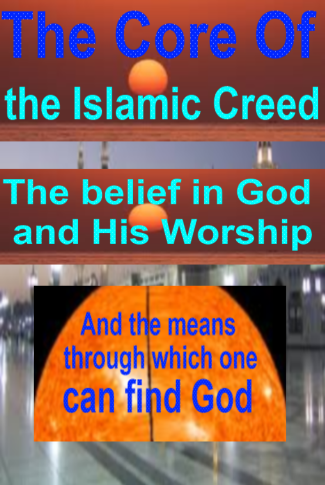 an introduction to the analysis of the supreme deity of islam If we were to take into consideration the general meaning of the word  high  exalted be god above all that they associate as partners (to him.