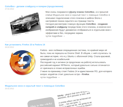 feedek script demo