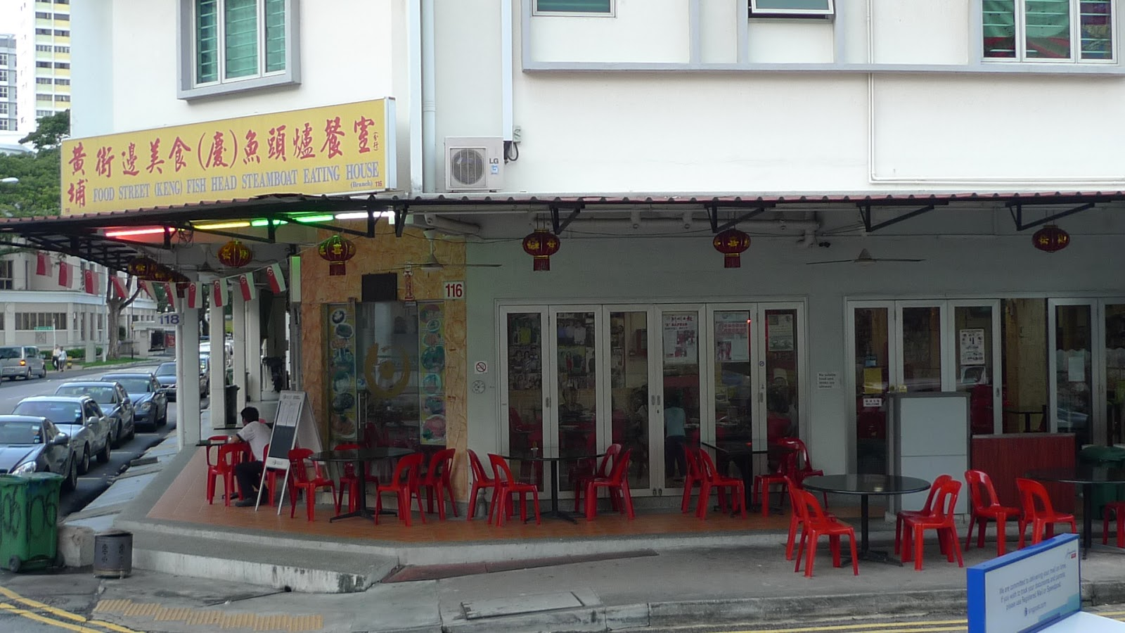 Food Review: Whampoa Food Street Keng Fish Head Steamboat ...