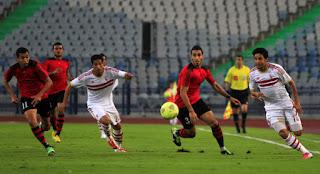 أهداف مباراة الزمالك وحرس الحدود 3-1 كأس مصر