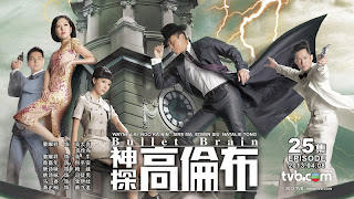 Bullet Brain - Thần Thám Cao Luân Bố - than tham cao luan bo