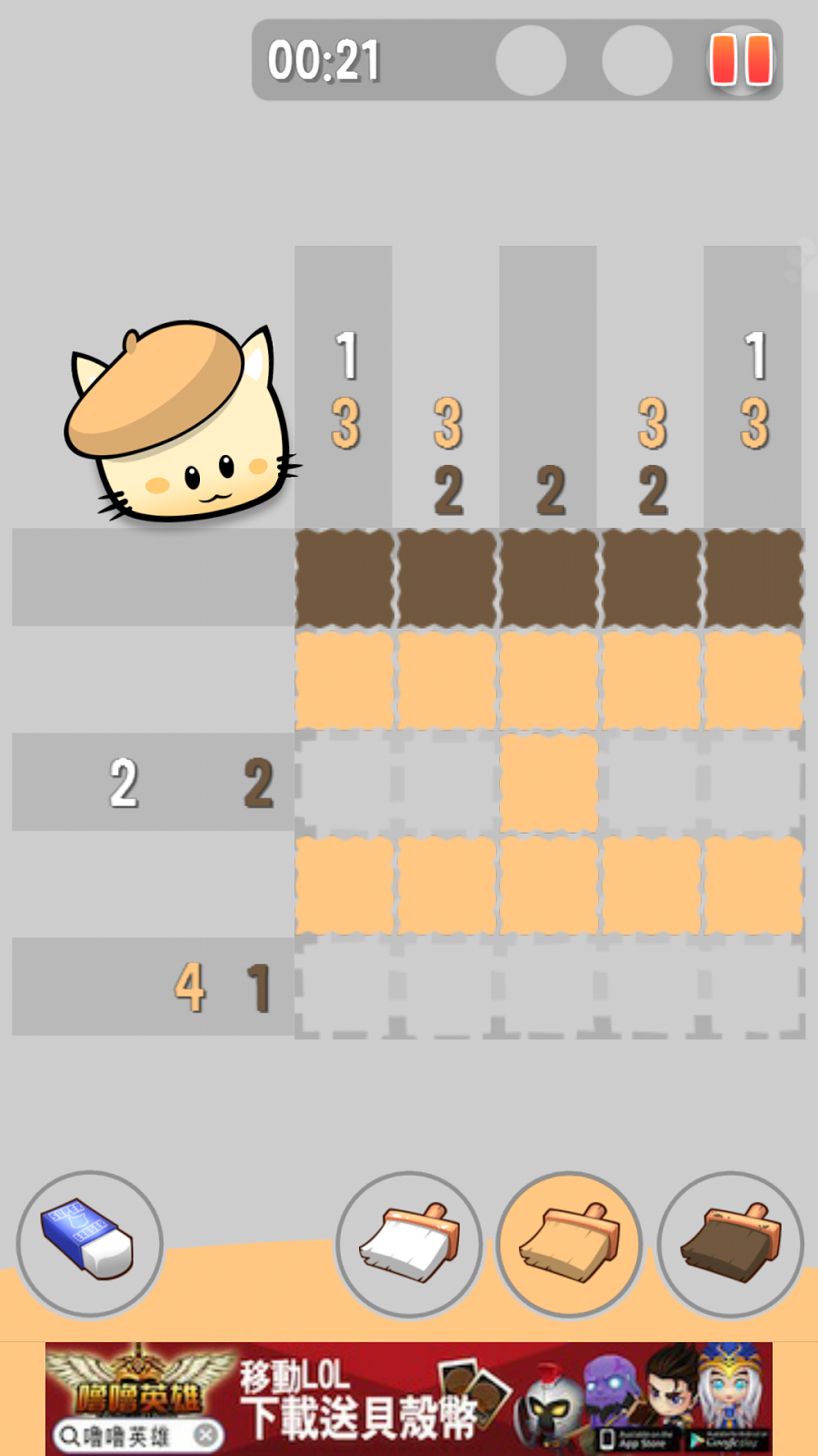 Hungry Cat Picross Expert Gallery