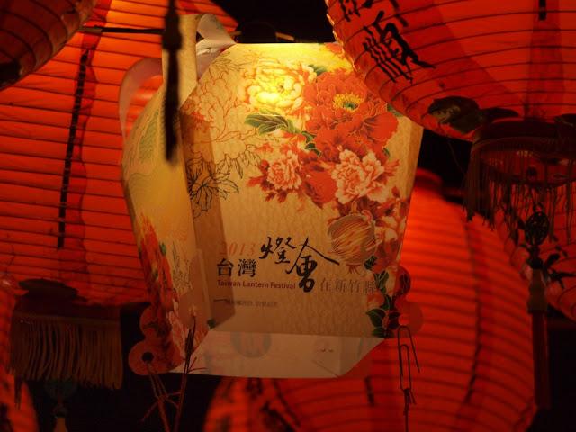 2013 台灣燈會媽祖傳奇主題燈區